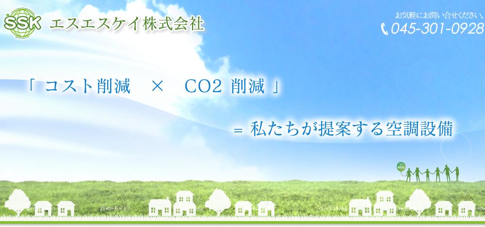 エアコン修理 業務用エアコン修理 神奈川県 横浜市 瀬谷区